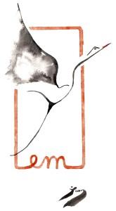 Dernier logo Em
